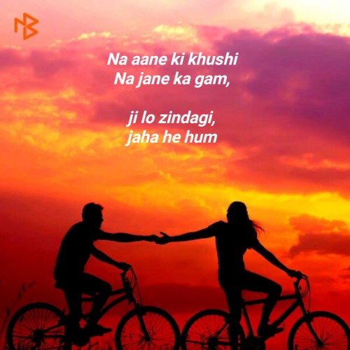 Quotes, Poems and Stories by Maulik Zaveri