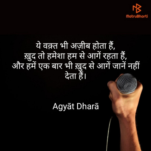 Post by Agyat Dhara on 26-May-2019 08:46am