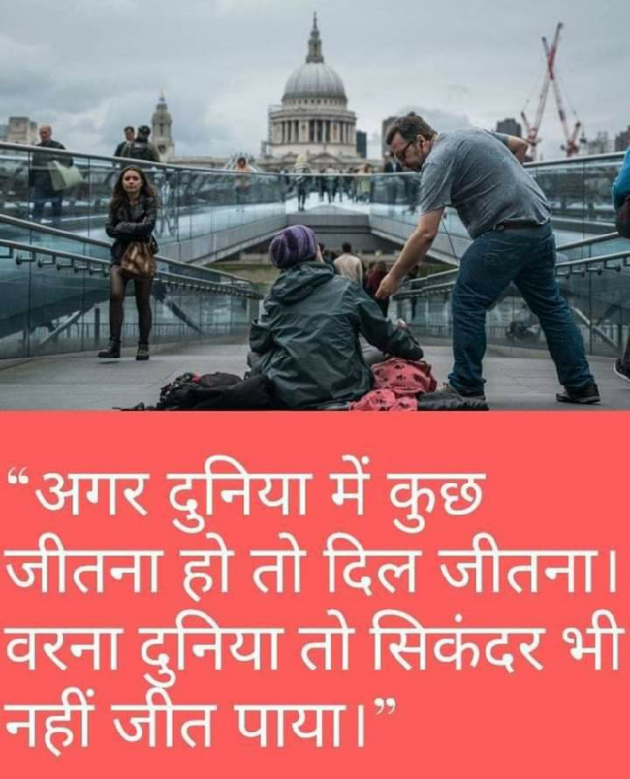 Post by Jahnavi Suman on 26-May-2019 10:35am