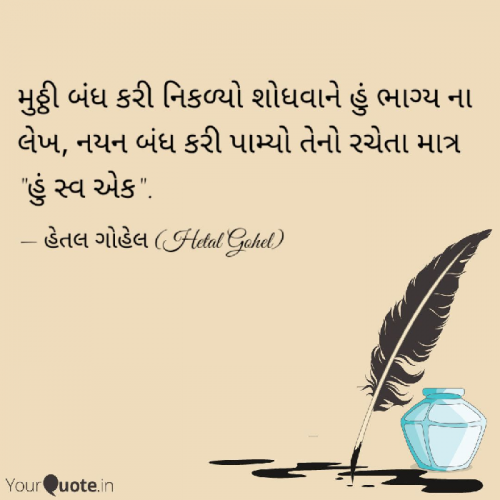 #365quotesStatus in Hindi, Gujarati, Marathi | Matrubharti