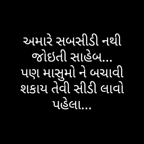 Post by Shailesh jivani on 26-May-2019 01:44pm
