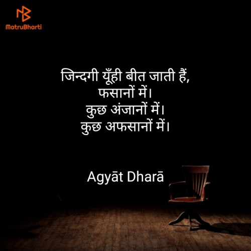 Post by Agyat Dhara on 27-May-2019 08:25am