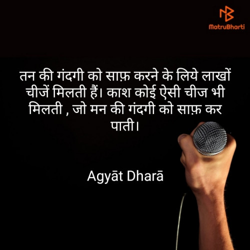 Post by Agyat Dhara on 28-May-2019 10:07am
