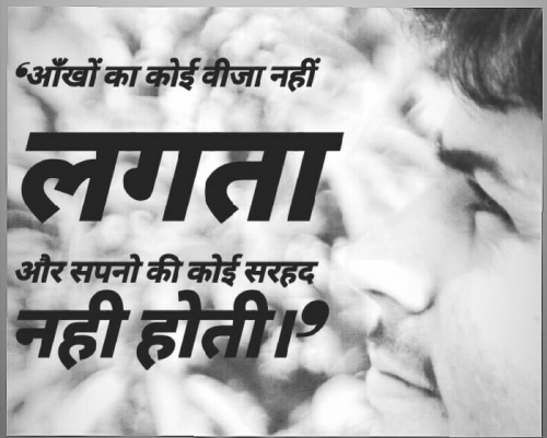 Quotes, Poems and Stories by प्रिन्शु लोकेश तिवारी