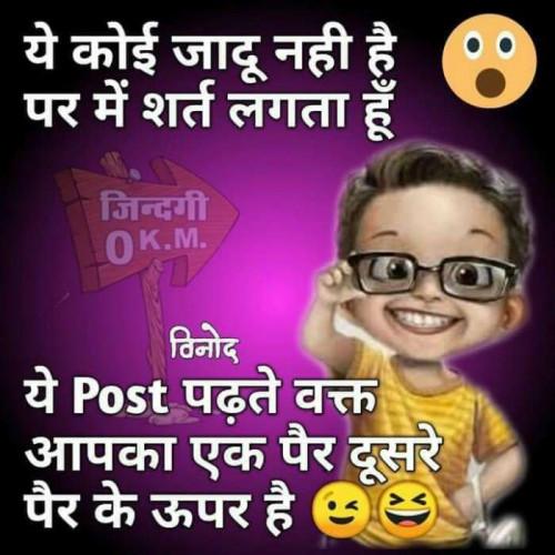 Post by Pramod Sharma on 28-May-2019 03:21pm
