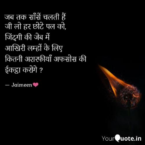Post by Jaimeen Dhamecha on 28-May-2019 05:38pm