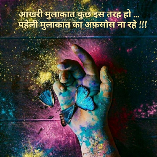 Post by Nidhi on 29-May-2019 08:41am