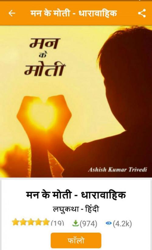 Post by Ashish Kumar Trivedi on 29-May-2019 07:25pm