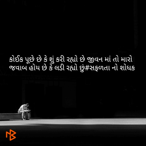 Post by Fenil on 29-May-2019 10:07pm