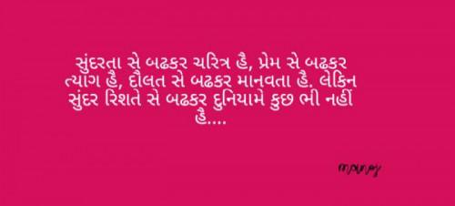 Post by Manoj Manoj on 30-May-2019 06:47am