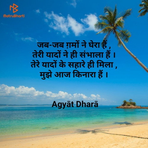 Post by Agyat Dhara on 30-May-2019 11:07am