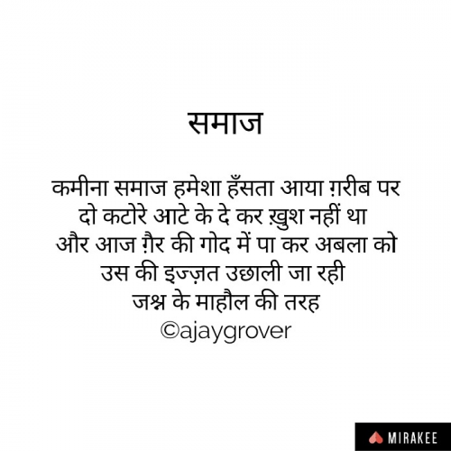 Post by Ajay Grover on 31-May-2019 12:21am