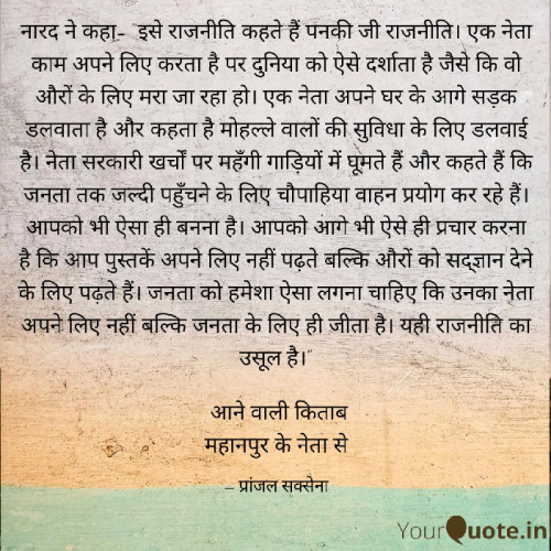 Post by Pranjal Saxena on 31-May-2019 11:07am