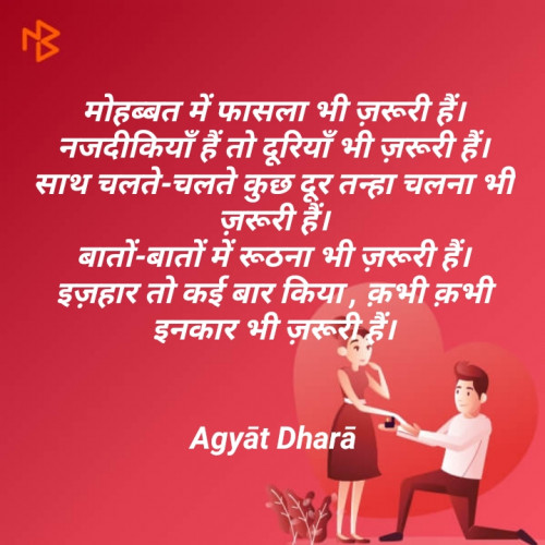 Post by Agyat Dhara on 31-May-2019 12:10pm