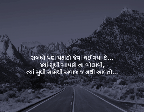 Post by Jignesh Patel on 31-May-2019 02:32pm