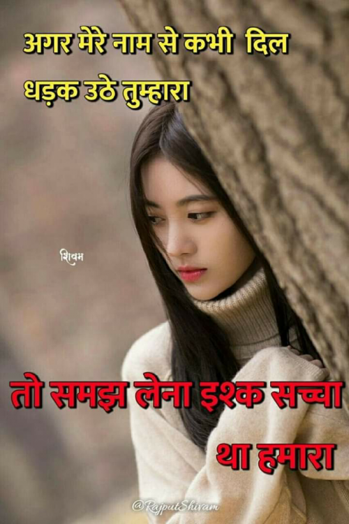 Post by Shabir Ali on 31-May-2019 04:34pm