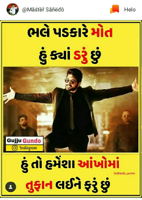Post by Mogal Raj on 31-May-2019 07:57pm
