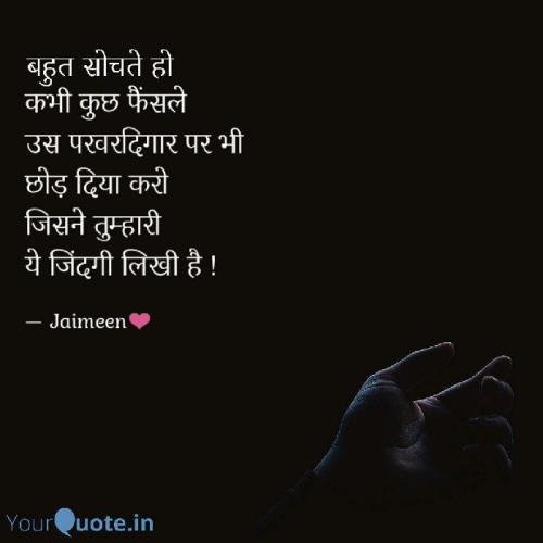 Post by Jaimeen Dhamecha on 31-May-2019 09:33pm