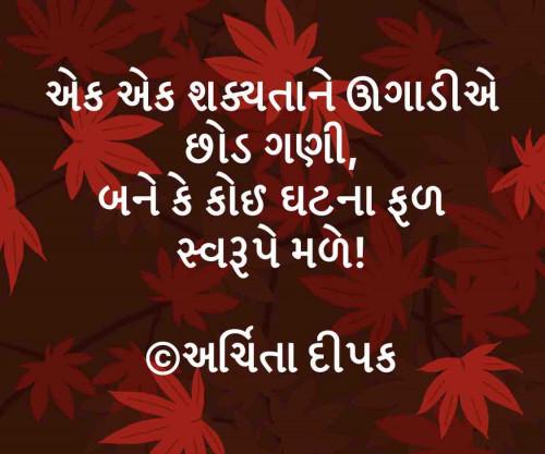 Post by Miraya Pandya on 01-Jun-2019 06:43am