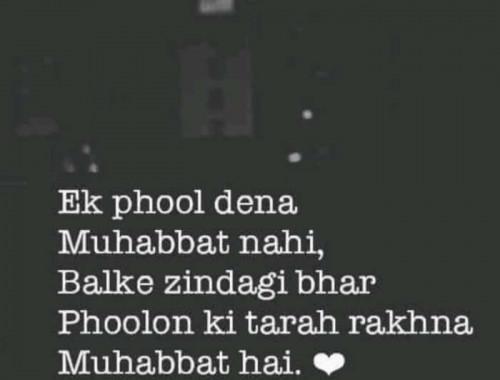 Post by Dharmisthaba Zala on 01-Jun-2019 09:12am