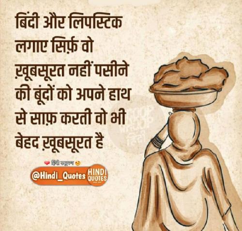 Post by Komal Mankar on 01-Jun-2019 12:29pm