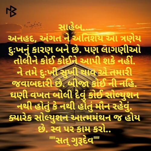 Gujarati Quotes status by Hamir Khistariya on 01-Jun-2019 12:58:52pm | Matrubharti