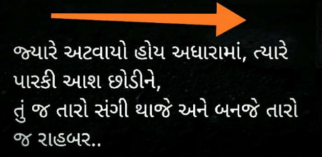 Post by Arvind Wagh on 01-Jun-2019 06:42pm