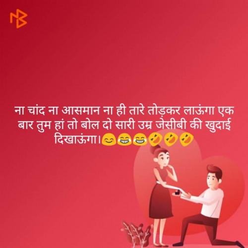 Post by Anshuman Singh Singh on 01-Jun-2019 07:26pm