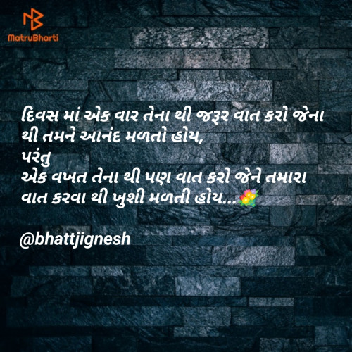 Post by JIGNESH BHATT on 01-Jun-2019 11:38pm