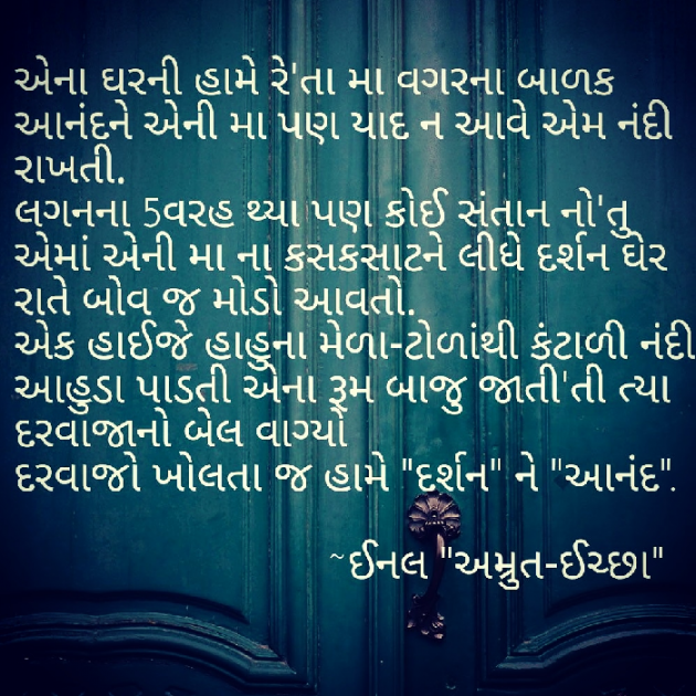 Post by Inal on 02-Jun-2019 11:27am