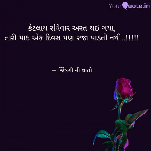 Post by VIDHI MISTRY on 02-Jun-2019 04:42pm