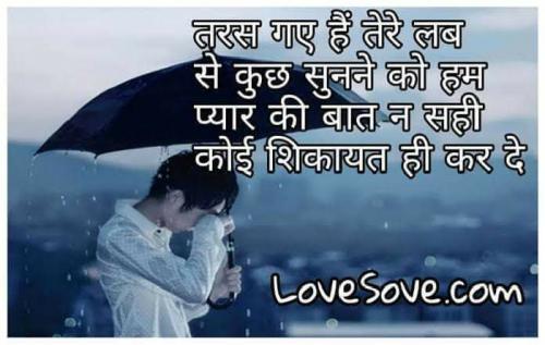 Post by Shabir Ali on 02-Jun-2019 05:44pm