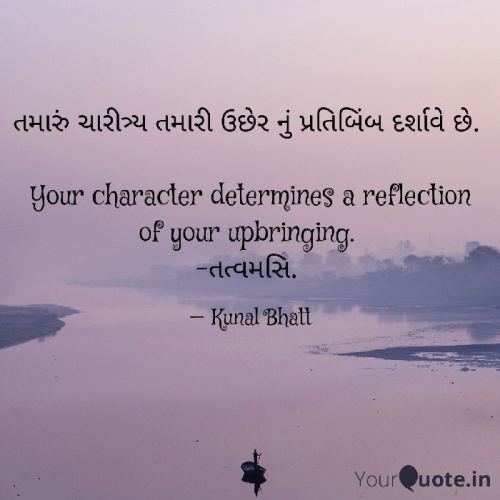 #RespectStatus in Hindi, Gujarati, Marathi | Matrubharti