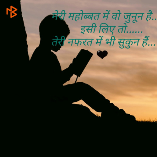 Good Night Status status in Hindi, Gujarati, Marathi , English | Matrubharti
