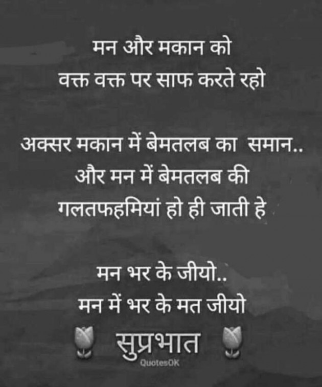 Post by Arvind Wagh on 03-Jun-2019 01:32pm