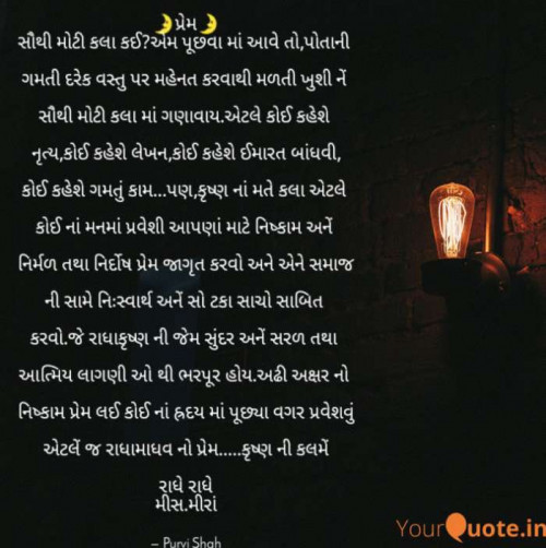 Post by Kanha on 03-Jun-2019 10:08pm