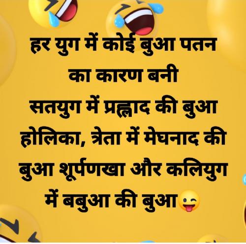Post by Pranjal Saxena on 04-Jun-2019 08:30am
