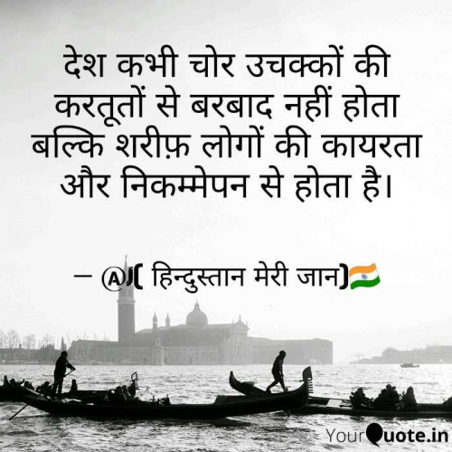 Post by A J CHAUDHARY on 04-Jun-2019 12:26pm