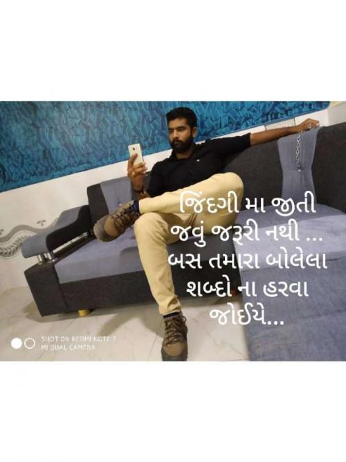 Post by raja mogal i on 04-Jun-2019 12:44pm