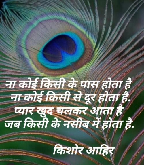 Post by Kishor Ahir on 04-Jun-2019 06:03pm