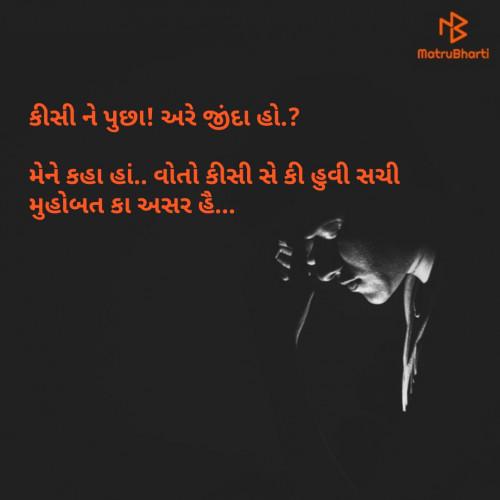 Post by milan gauswami on 05-Jun-2019 12:01am