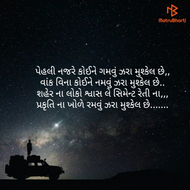 Post by Neha on 05-Jun-2019 08:51am