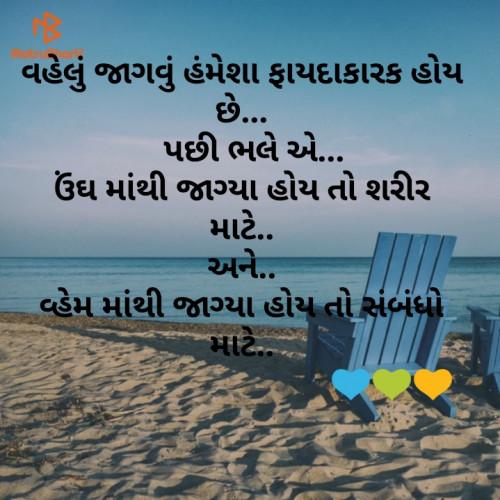 Post by Hetanshi Patel on 05-Jun-2019 01:35pm