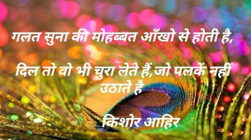 Post by Kishor Ahir on 05-Jun-2019 05:26pm