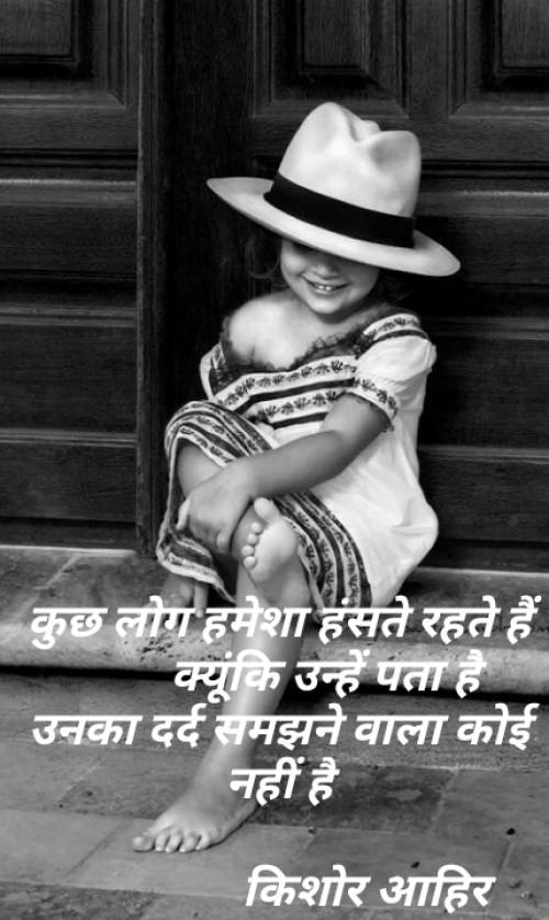 Post by Kishor Ahir on 05-Jun-2019 05:58pm