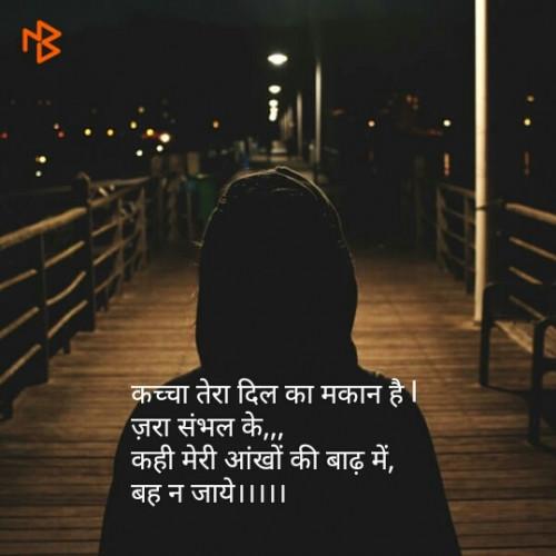 Post by Prachi Patel on 05-Jun-2019 07:53pm