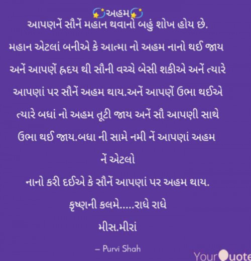 Post by Kanha on 05-Jun-2019 09:43pm