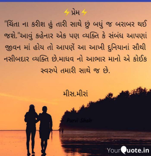 Post by Kanha on 05-Jun-2019 10:03pm