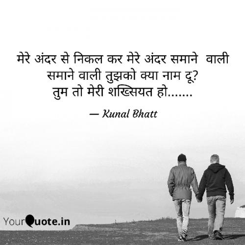Post by Kunal Bhatt on 06-Jun-2019 12:04am