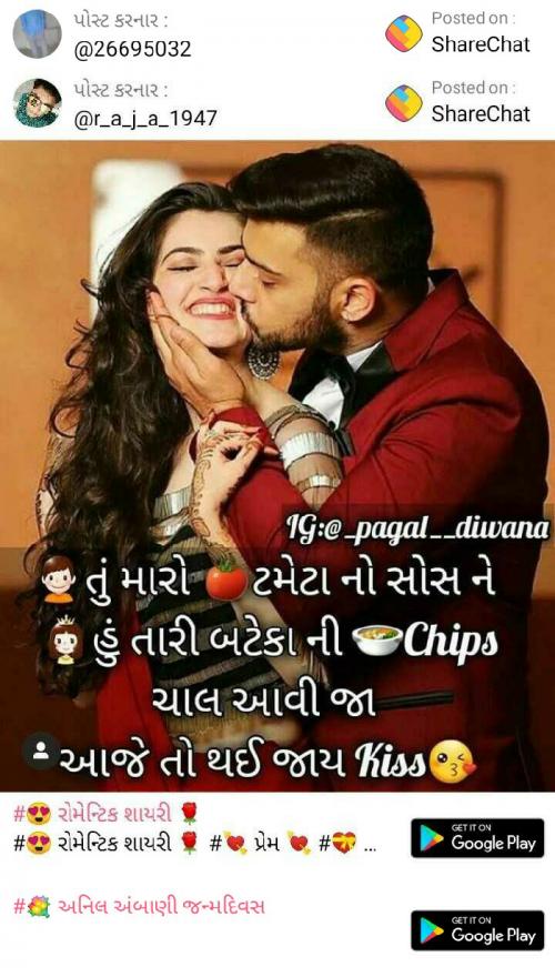 Post by Vinod Parejiya on 06-Jun-2019 12:36am
